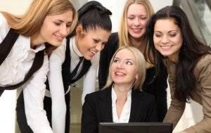 Женский коллектив