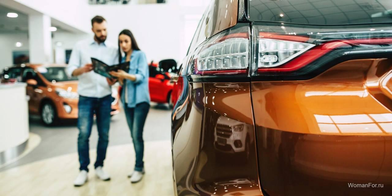 Программа семейный автомобиль 2020 – условия