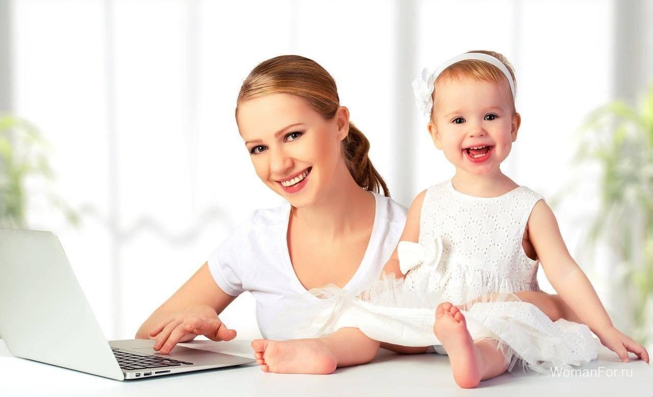 Как изменится материнский капитал в России