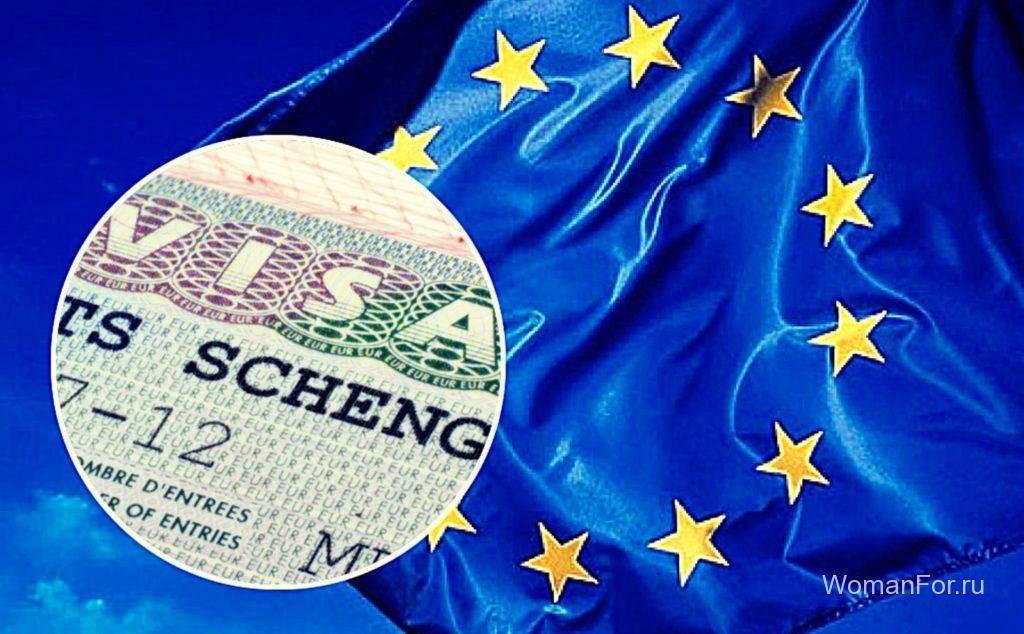 Как получить шенген в России