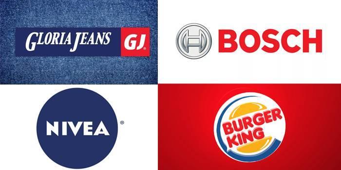 Кращі бренди мас-маркету