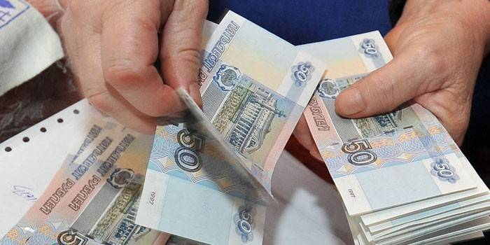 Мінімальна пенсія в Москві в 2018 році, скільки становить доплата