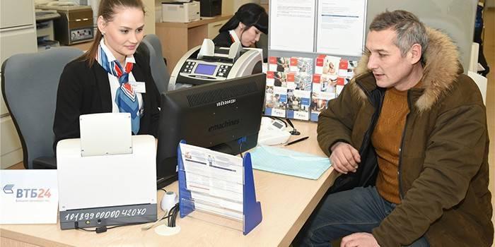 Мобільний банк ВТБ 24 – як встановити програму, зареєструватися і зайти в особистий кабінет