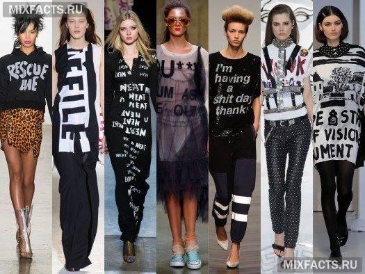 Модні тенденції сезону в одязі (фото)