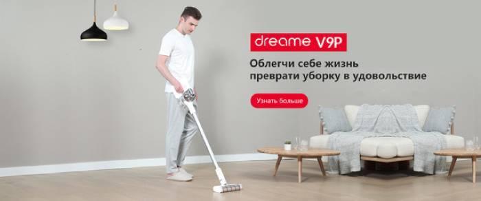 Портативний переносний пилосос Xiaomi Dreame V9 Vacuum Cleaner