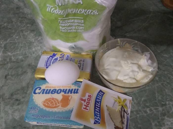 Рецепти бананового торта
