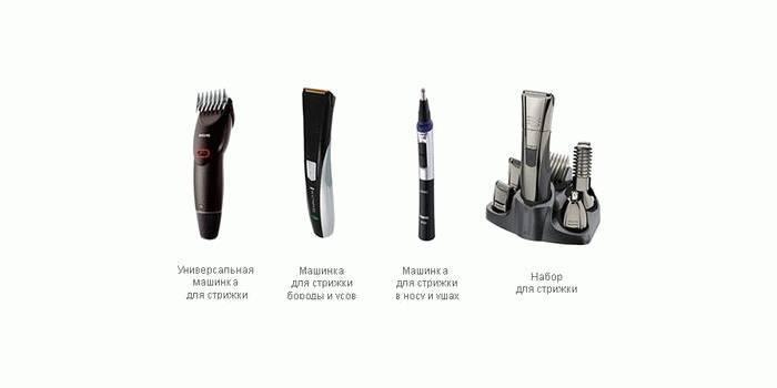 Рейтинг кращих машинок для стрижки бороди