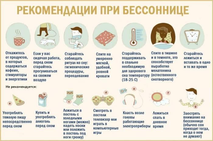 Симптоми емоційного виснаження