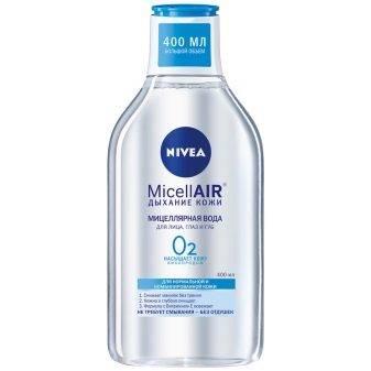 Склад мицеллярной води: з чого складається і що це таке? Властивості в косметології