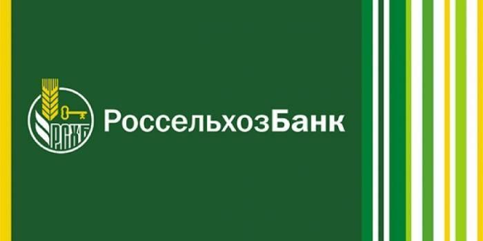 Список банків, які являють партнерами Ощадбанку