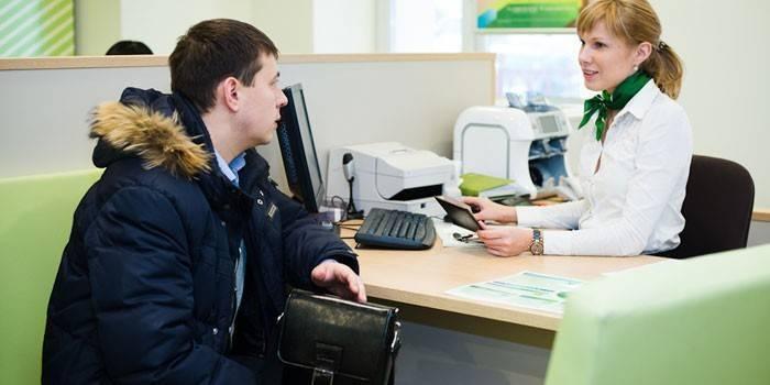 Споживчий кредит в Ощадбанку – як розрахувати та оформити заявку