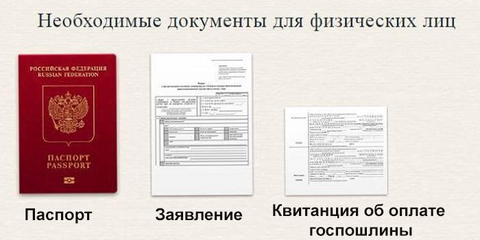 Як отримати виписку з єдиного державного реєстру нерухомості