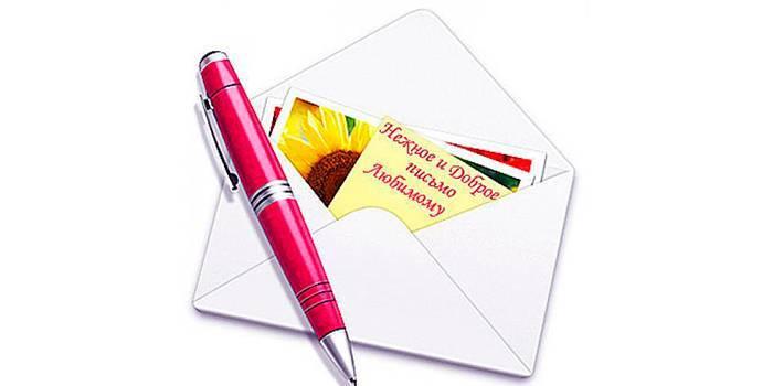 Як писати лист коханому