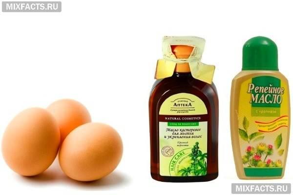 Яке масло для волосся краще: рицинова або реп'яхову?