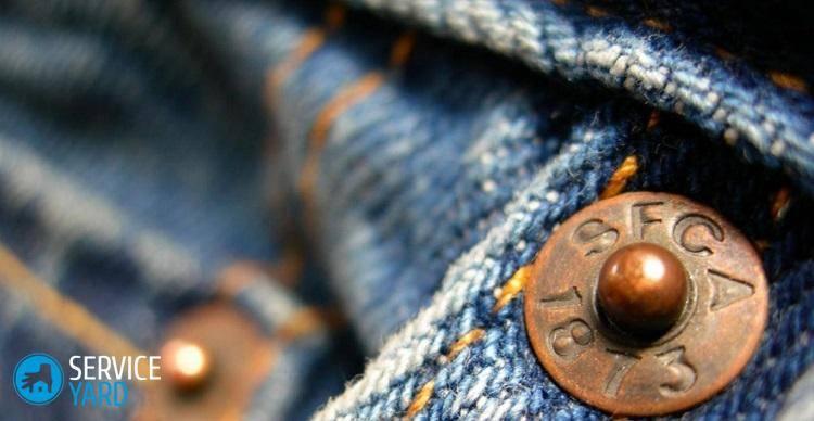 При якій температурі прати джинси?