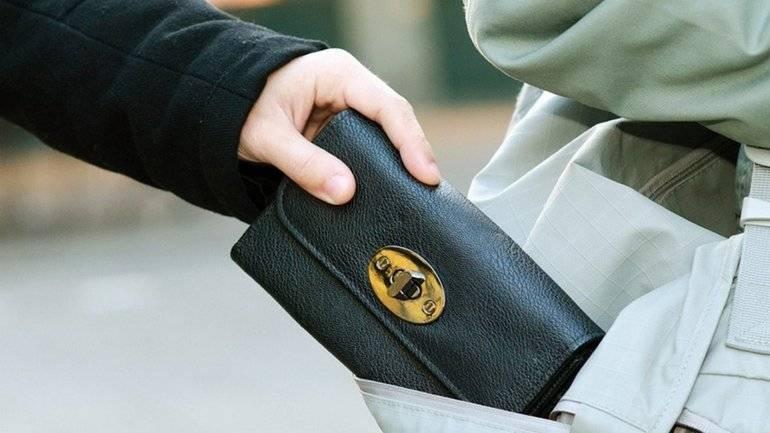 Вкрали гаманець: значення в соннику, крадіжку сумки та документів, місце крадіжки