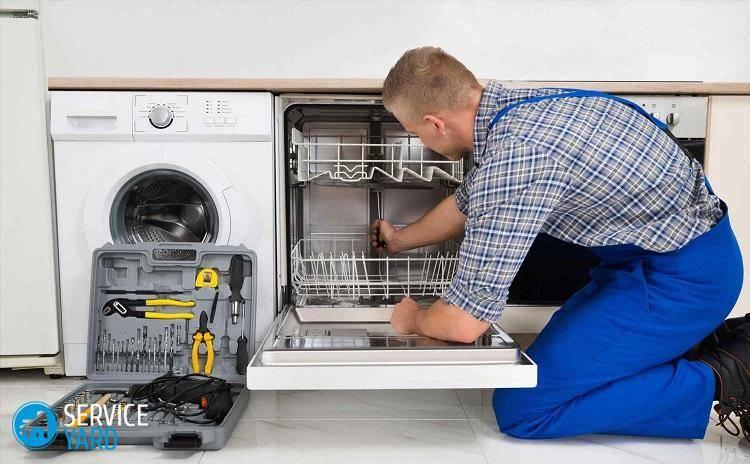 Як підключити посудомийну машину своїми руками?