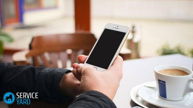 Як перевірити телефон на прослушку андроїд 🥝 айфон, як визначити чи прослуховують мій смартфон