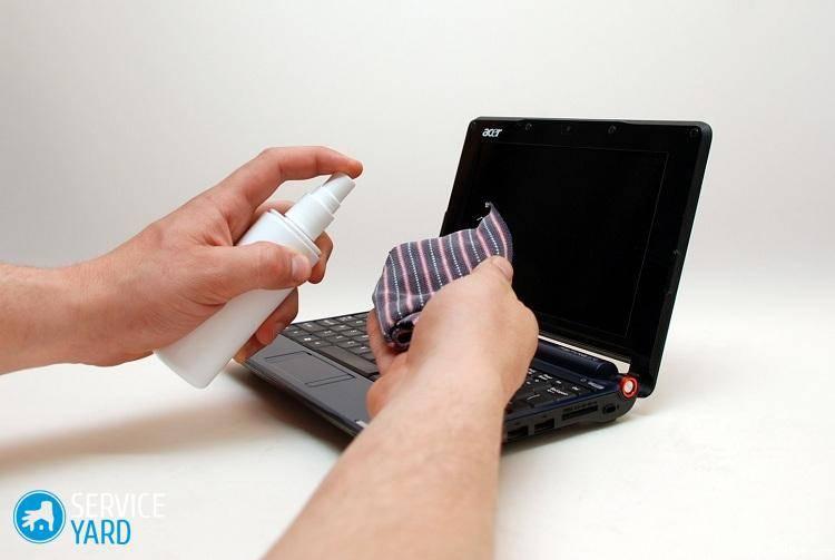 Як почистити ноутбук від пилу в домашніх умовах?