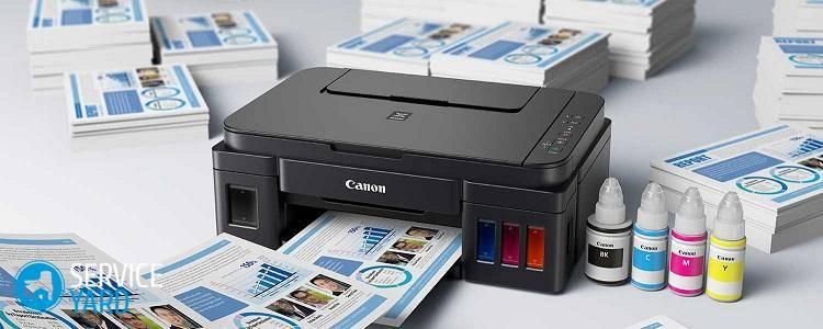 Як почистити принтер Canon?
