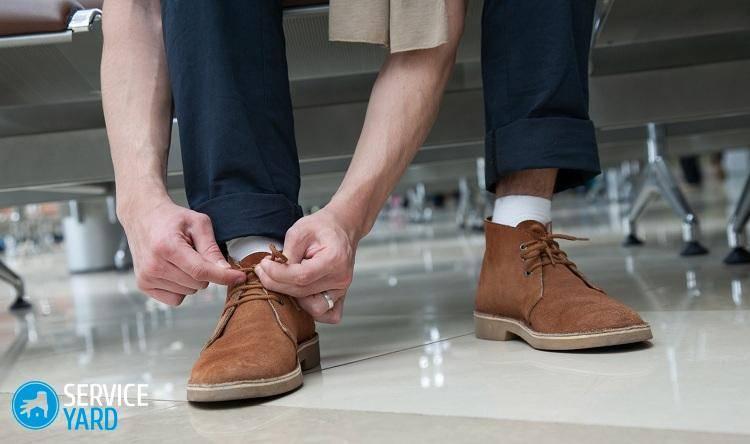 Як почистити світлу замшу ? ніж чистити замшеве взуття