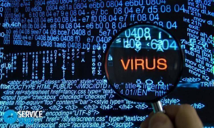 """Як почистити телевізор від вірусів (""""Самсунг"""")?"""