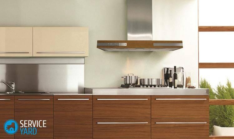Як почистити витяжку над плитою в домашніх умовах?